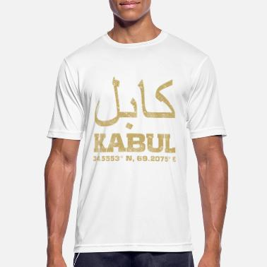 Kabul Kabul Afghanistan coordinates T-Shirt - Men's Breathable T-Shirt