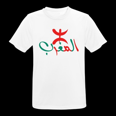 Morocco Amazigh T-Shirt - Men's Breathable T-Shirt