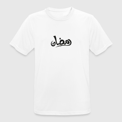 Ramadan. Islam. Prophet. Allah. Gaza. Pray. East. - Men's Breathable T-Shirt