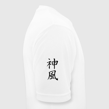 Kamikaze 風 風 - Men's Breathable T-Shirt