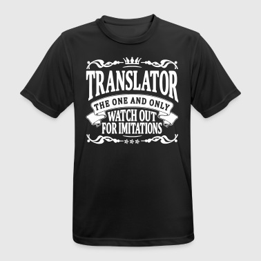 translator the one and only - Men's Breathable T-Shirt