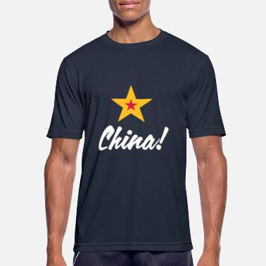Republic Communist Communist China - Men's Breathable T-Shirt
