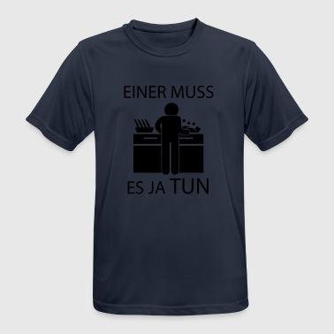 suchbegriff 39 abwasch 39 t shirts online bestellen spreadshirt. Black Bedroom Furniture Sets. Home Design Ideas