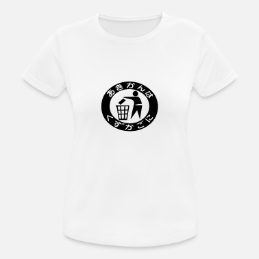 Recycle Recycle - Women's Sport T-Shirt