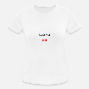 Defensief Great_Wall_of_China - vrouwen T-shirt ademend