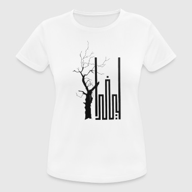 Linda linda - Women's Breathable T-Shirt