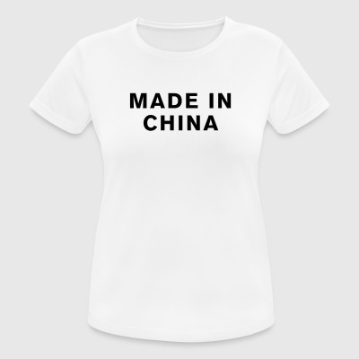 SIIKALINE MADE IN CHINA - Women's Breathable T-Shirt