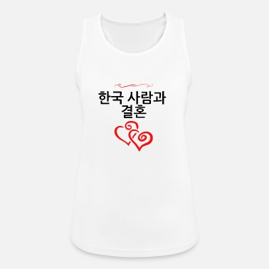 Korean Married to a Korean / Korean - Women's Sport Tank Top