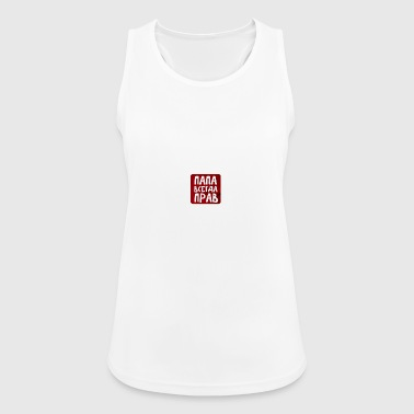 images - Women's Breathable Tank Top