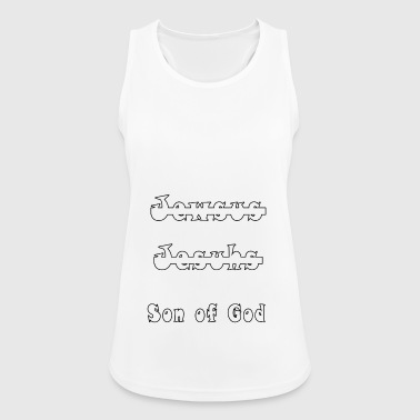 Jewus Jesus Christ Superstar Son of God - Women's Breathable Tank Top