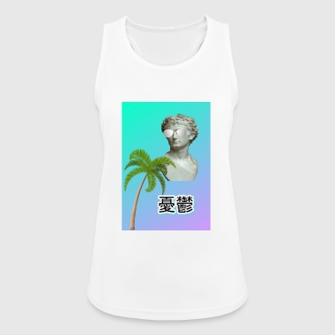Aesthetic - Women's Breathable Tank Top