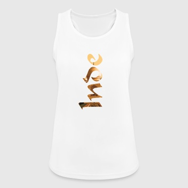 India - Women's Breathable Tank Top