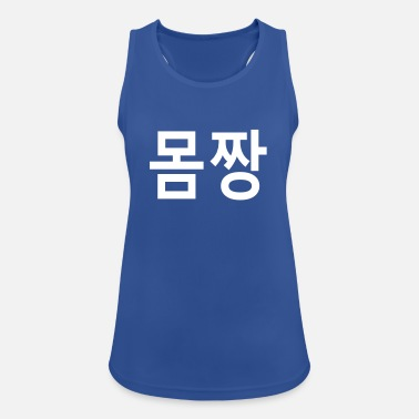 Sexy Bella Kpop Funny Slang Quote String Thongs Panties Underwears For Kpop Korea Fans Lovers ټ✔Momjjang-Korean equivalent for Knockout body✔ټ - Women's Sport Tank Top