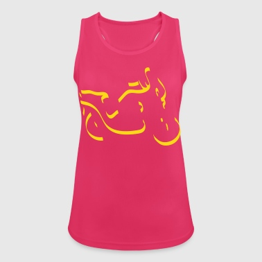 Tour Motor - Women's Breathable Tank Top