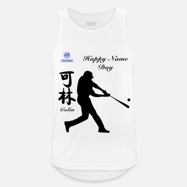 Name Day Happy name day Colin. - Men's Breathable Tank Top