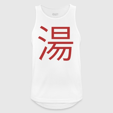 Chinese sign for soup - Men's Breathable Tank Top