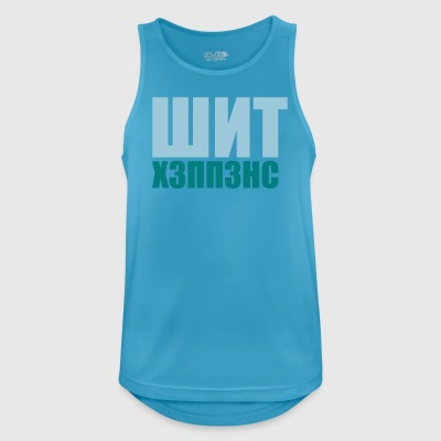 shit happens - Pustende singlet for menn