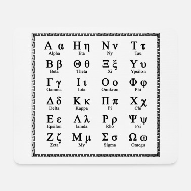 Ancient Greek alphabet m. Names of the letters black - Mouse Pad