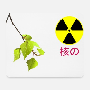 Nuclear nuclear - Mouse Pad