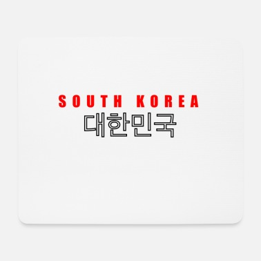 South Korea South Korea - Mouse Pad