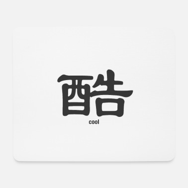 Characters Cool in Chinese characters - Mouse Pad