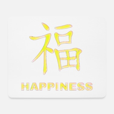 Chinese Characters Chinese character happiness joy - Mouse Pad