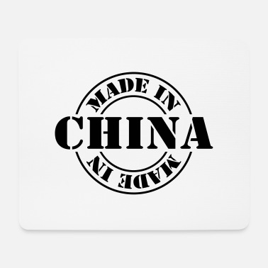 Scudo made in china m1k2 - Mouse Pad