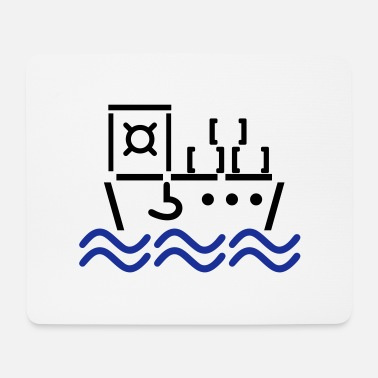 Freighter ascii freighter / ascii Containerschiff (2c) - Mouse Pad