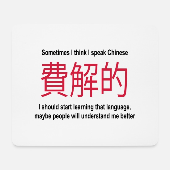 Kanji Mouse Pads - talking chinese - Mouse Pad white