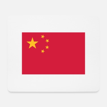 National Drapeau national de Chine - Tapis de souris (format paysage)