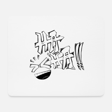 Laugh Laugh - Mouse Pad