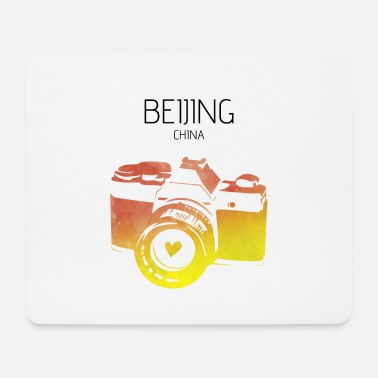 Beijing China, Beijing - Mouse Pad