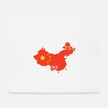 Population World Population Day 2018 China population globe - Mouse Pad