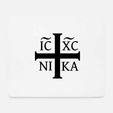 Jesus Freak Jesus Christ Nika Easter Gift Jesus Freak - Mouse Pad