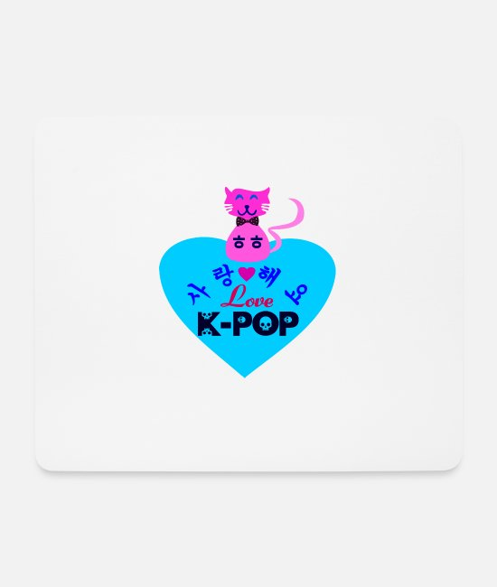 I Love K Pop Fabulous K Pop Vector Design For Must Have Cool K Pop Stylish Clothing Mouse Pads - ♥♫I Love Kpop-Saranghaeyo KPop-Kpopholic♪♥ - Mouse Pad white