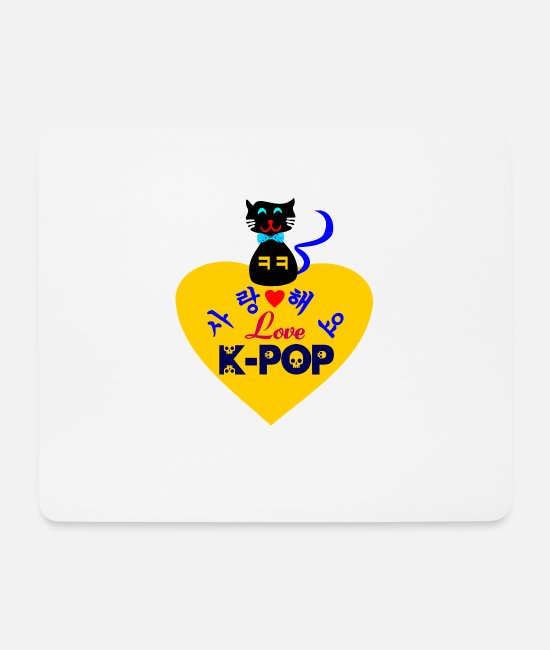 Love Korea Koreans Hangeul Hansik Kpop Seoul I Like Korean Girls Korean Guys I Left My Heart In Kore Mouse Pads - ♥♫I Love Kpop-Saranghaeyo KPop-Kpopholic♪♥ - Mouse Pad white