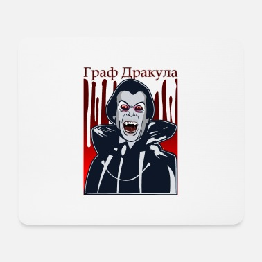 Count Count Dracula - Mouse Pad