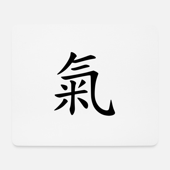 Chinese Symbols Mouse Pads - Qi Life joy - Mouse Pad white