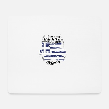 Greece GREECE GREECE TRAVEL IN IN Greece Tripoli - Mouse Pad