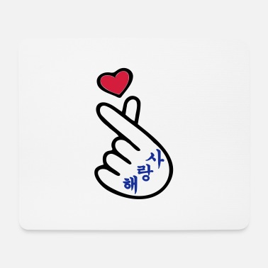 Fan ♥I Love You-Cute Korean Finger Heart Sign♥ - Mouse Pad