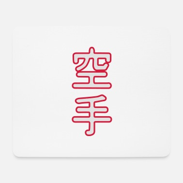 karate2 - Mouse Pad