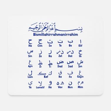 Liebessprüche arabische Sprüche Zitate