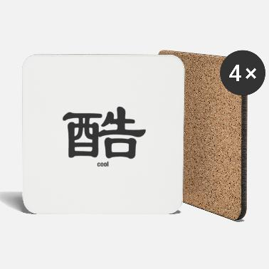 Chinese Characters Cool in Chinese characters - Coasters