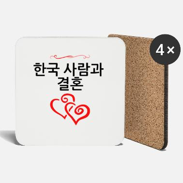 Korean Married to a Korean / Korean - Coasters
