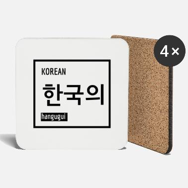 Korean Korean in Korean - Coasters