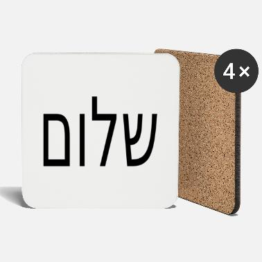 Hebrew Hebrew - Coasters