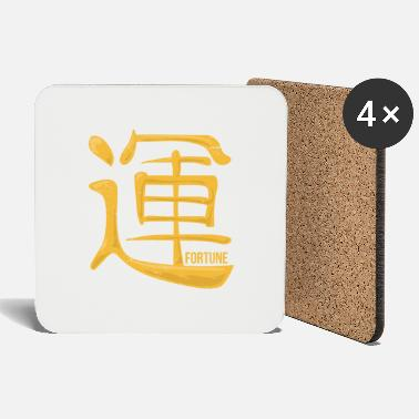Chinese New Year Fortune 運 luck in chinese gift idea - Coasters