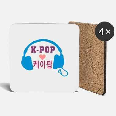 Rock Music ♥♫Keep Calm and Listen to K-Pop-Love KPop♪♥ - Coasters