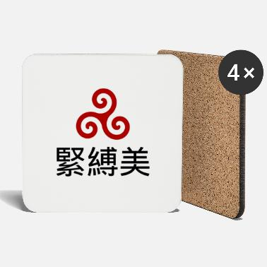 Japanese Kinbaku-bi - lettering on cups and saucers - Coasters