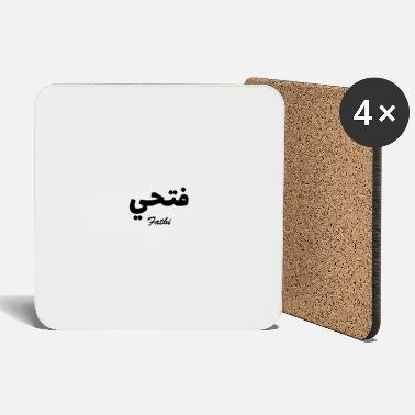 Name Fathi Arabic Calligraphy First Name - Coasters